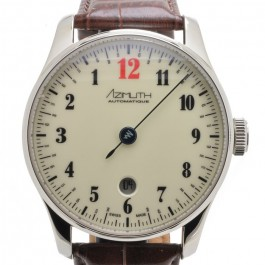 AZIMUTH Back In Time ENAMEL Beige