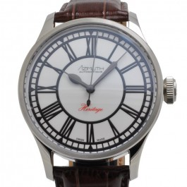 Azimuth HERITAGE Singapore Commemorative Limited Edition